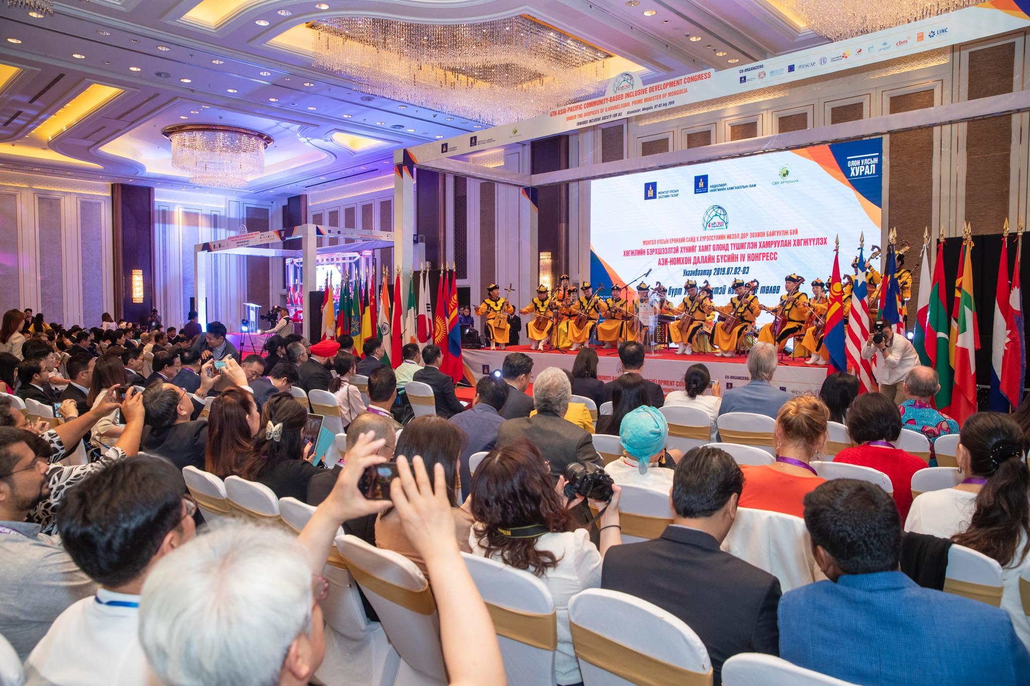 Ази Номхон далайн бүсийн 43 орныг төлөөлсөн зочид Монгол улсад чуулж байна