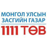 1111 Төв